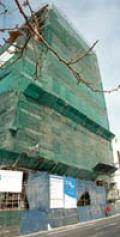Tall storeys in De Waterkant