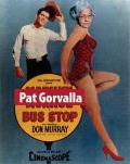 Update: Dr Gorvalla - The show goes on