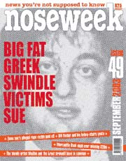 Noseweek Cover 74